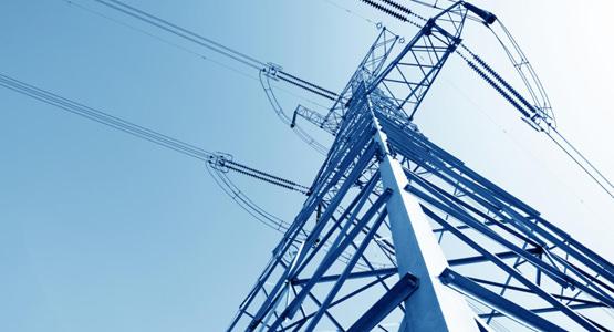 utilities-ed2